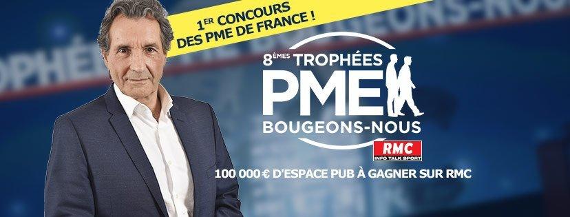 Trophées RMC PME BOUGEONS-NOUS , 1er concours des PME de France
